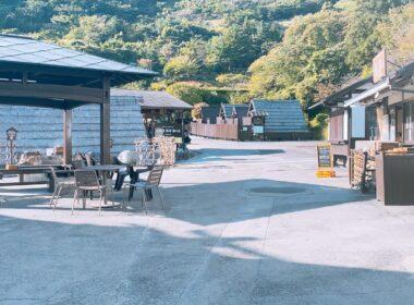 明礬温泉の「湯の花小屋」で、泉都・別府ならではの観光体験